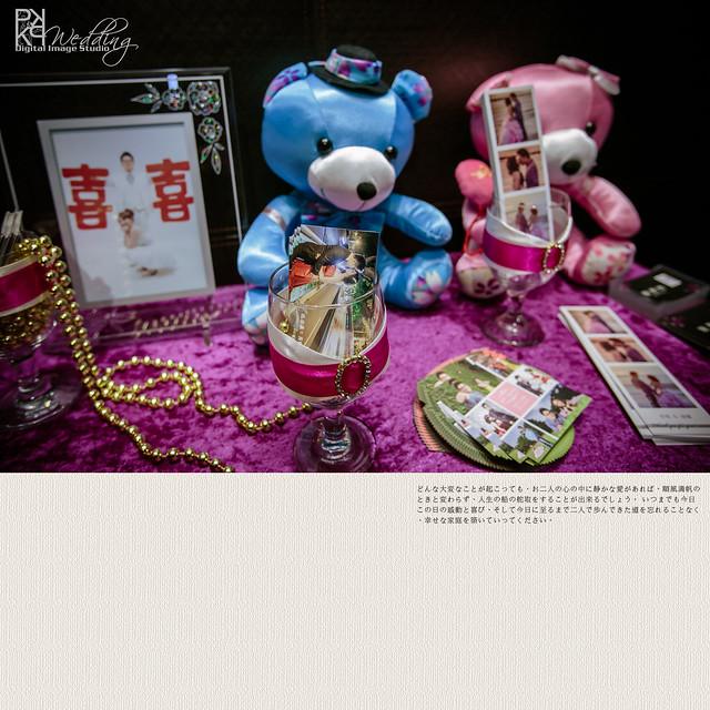20140830PO-060