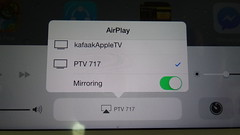 เลือก PTV 717 และเปิด Mirroring