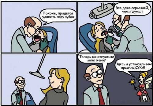 Комиксы-стоматолог-lepra-619404