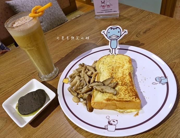22 阿朗基阿龍佐咖啡廳 板橋環球店 日式茶屋風