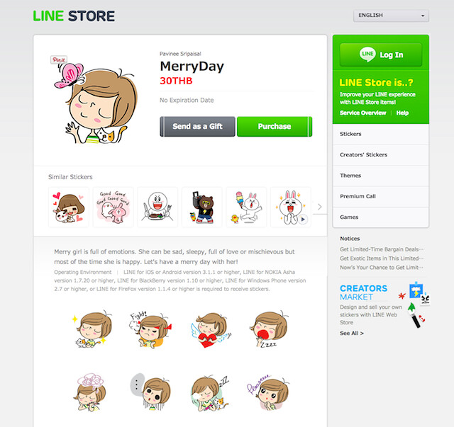 MerryDay line sticker