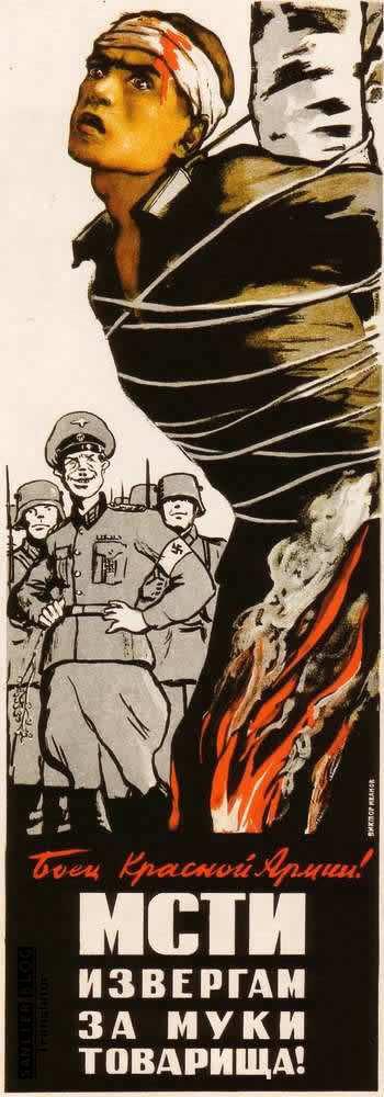 《法西斯分子是凶手》宣传画15