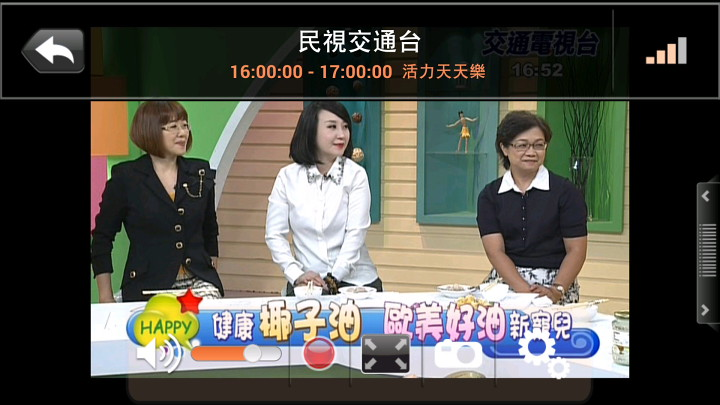Screenshot_2014-10-22-16-52-36_AVerTV