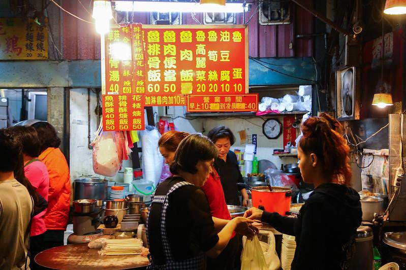 三重夜市 三和夜市 台北觀光美食 排骨便當 平價小吃 夜市攤 販無名店家 台北排隊美食 老店 傳統小吃