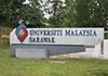 Unimas university hospital proposed