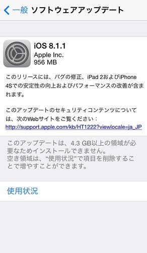 iOS8.1.1_141118