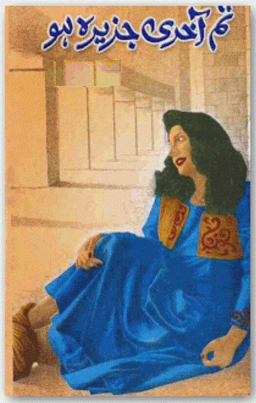 Saba Thehar Jaa Complete Novel By Areesha Ghazal