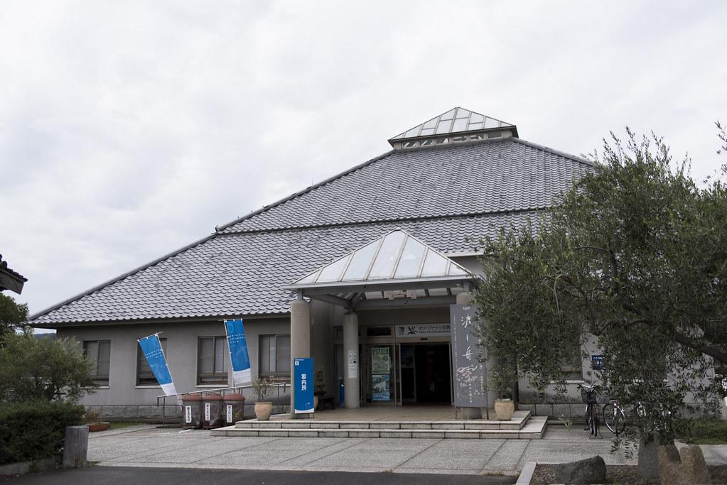 syoudoshima kankoukyoukai