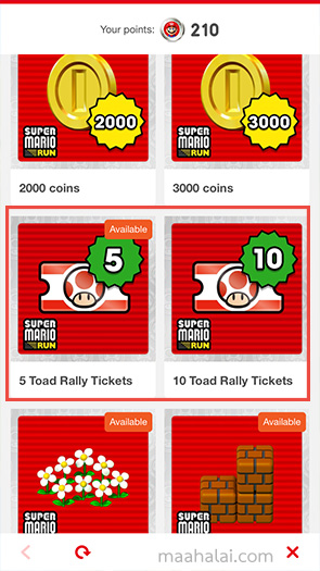 Super Mario Run Ticket
