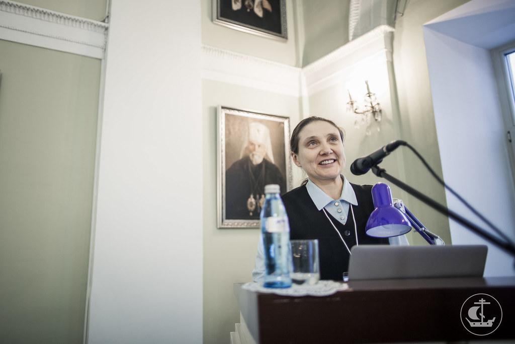 16 ноября 2016, VIII Международная научно-богословская конференция / 16 November 2016, The VIII International Scientific and Theological Conference