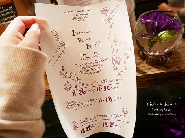 日本東京表參道花店咖啡館Aoyama Flower Market Tea House青山店  (30)