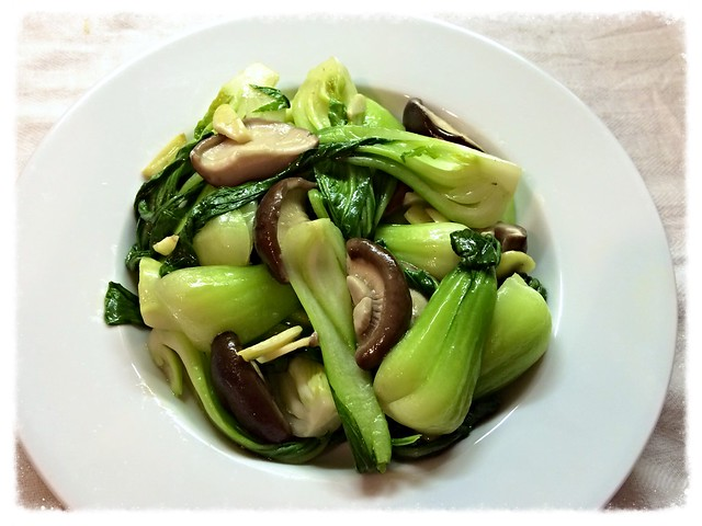Bok choy with fresh shiitake 香菇小白菜