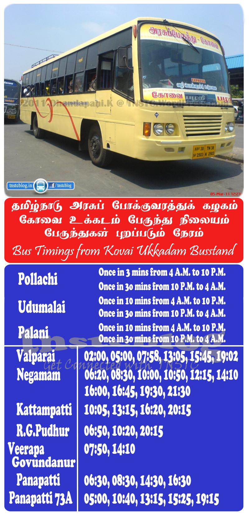 Palani Pollachi Valparai timings from Kovai Ukkadam Busstand