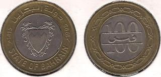 1995 (1415) Bahraini 100 fils