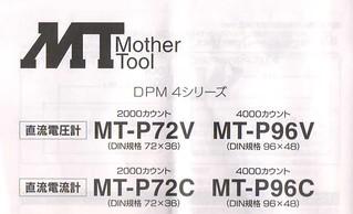 20141118_MT_01