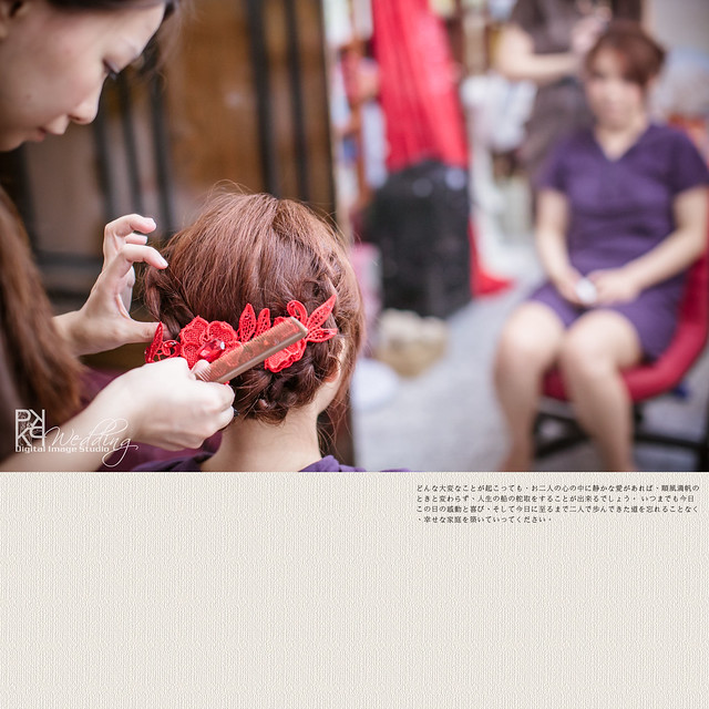 20140830PO-003