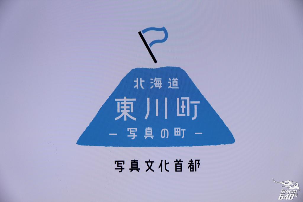 higashikawa57