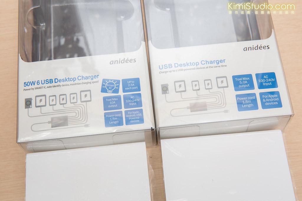 2014 anidees USB 桌上型充電器-005