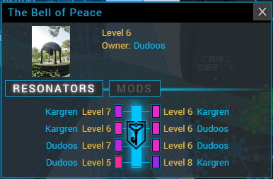 Ingress Portal; The Bell of Peace