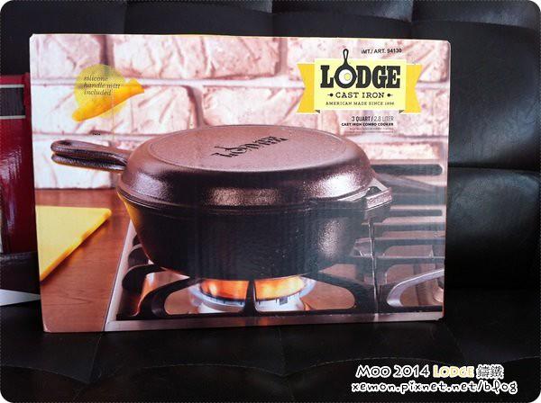 LODGE鑄鐵鍋