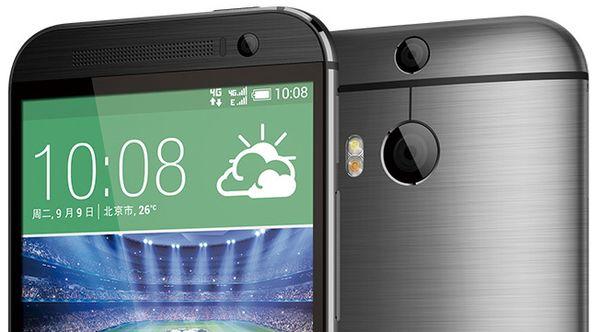 Смартфон HTC One (M8) EYE
