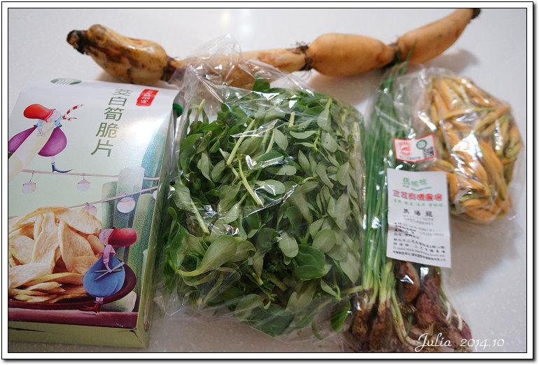三芝 (2)