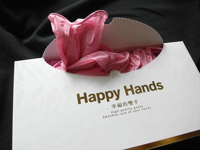 有易取開口,像面紙盒一樣,方便抽出手套@曜鴻NBR優質家事手套