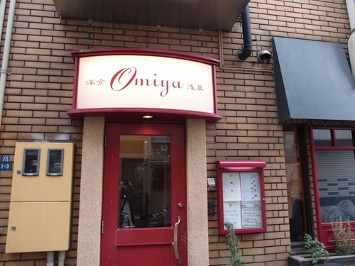 restaurantoomiya011