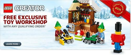 40106 Toy Workshop