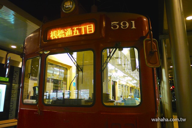 とさでん交通 590 型(名鐵 590 型)
