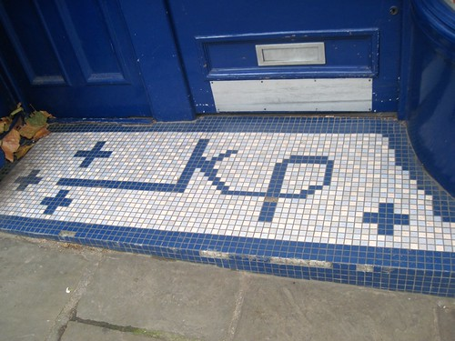 Keats Pharmacy Entrance Mosaic