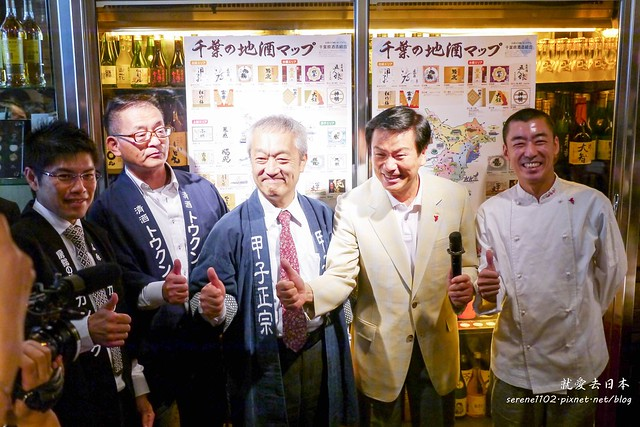 20141026-千葉清酒-1220419