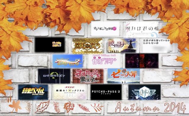 Autumn 2014 collage