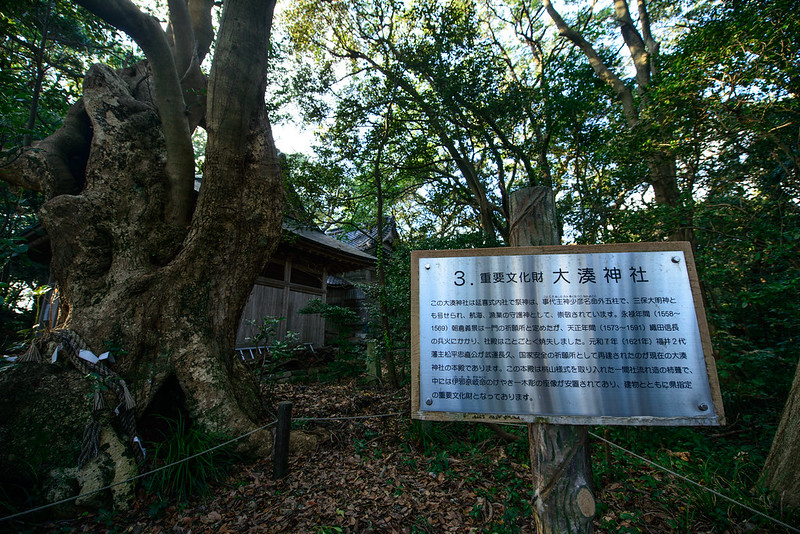 小さいけど歴史ある島、雄島を訪ねる。