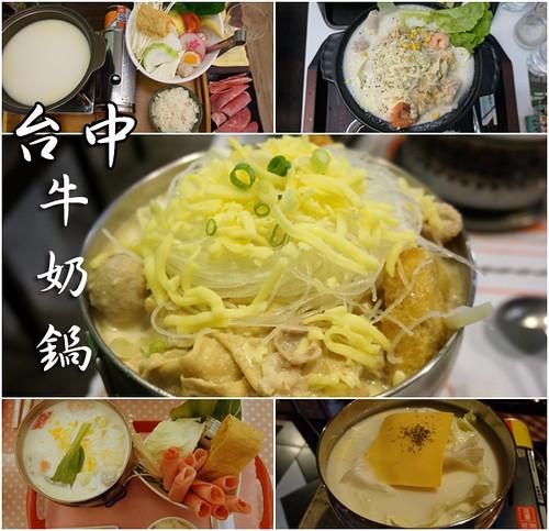 15734764761 c227366393 - 【台中東海】咕嚕咕嚕-餐廳氣氛佳,鍋物不貴,壽喜燒可任選兩種肉!
