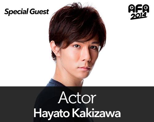 AFA14_HoriPro_Kakizawa_Hayato
