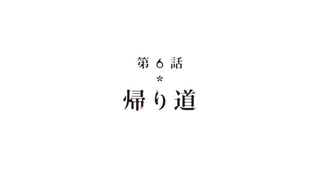 KimiUso ep 6 - image 35
