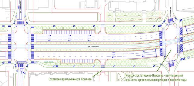 Предлагаемые улучшения на участке между Мельникова и Пирогова