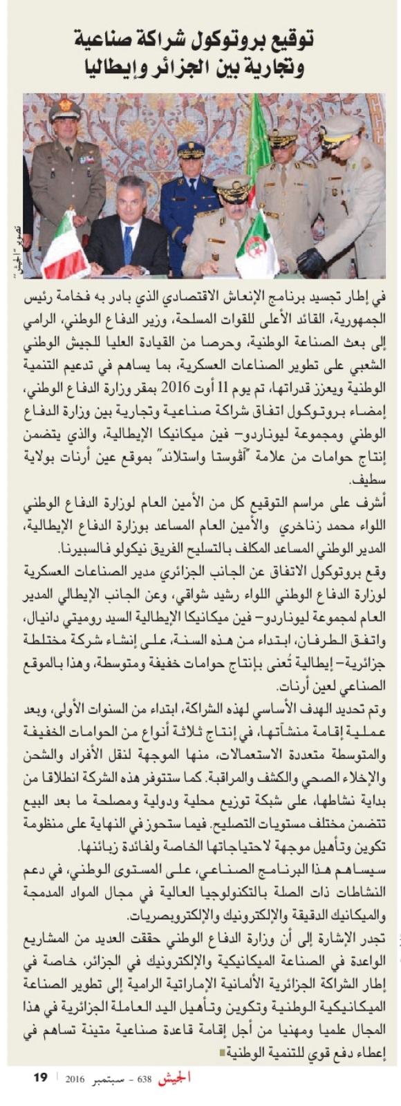 الصناعة العسكرية الجزائرية مروحيات [ AgustaWestland ]  - صفحة 2 30757901926_0478e78afc_o