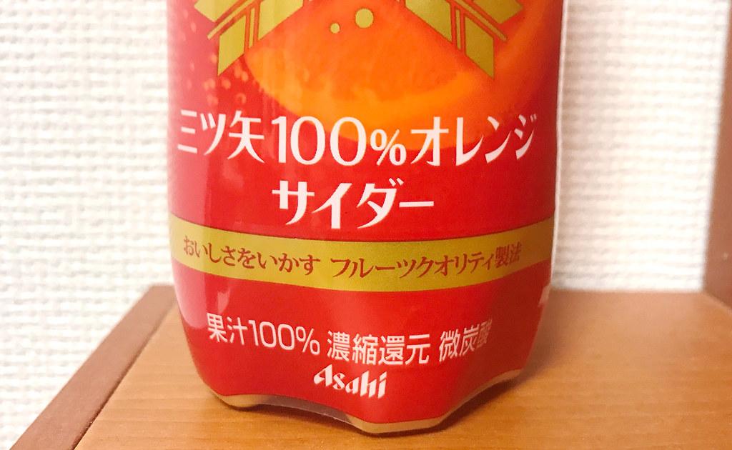 100%果汁