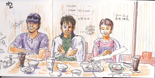 """at Izakaya """"Wan""""-1"""