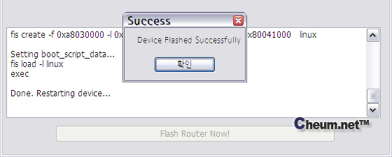 Fon Flash Success