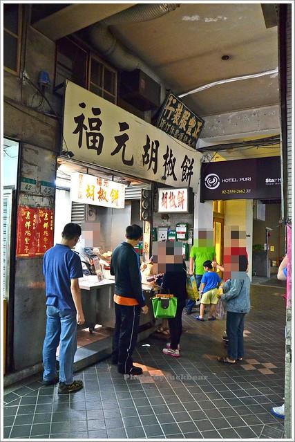後車站福珍排骨酥湯福元胡椒餅脆皮甜甜圈016-DSC_1543