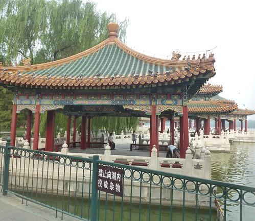Beijing-Parc Beihai-j7 (16)