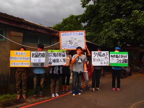 「好勁稻工作室」與相關聲援者不捨城市記憶就此消失,於日前提報文化局做嘉禾新村的文資審查。