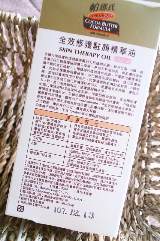 SAM_0458