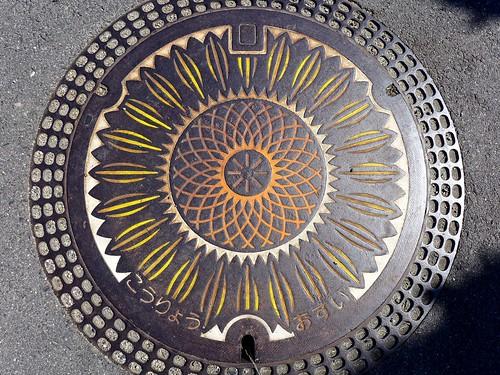 Koryo Nara, manhole cover 3 (奈良県広陵町のマンホール3)