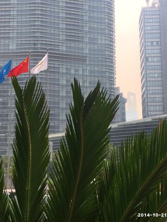 上海之旅(1)远洋宾馆