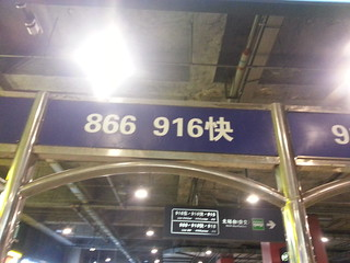 Bus916 express