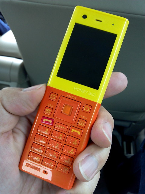 As soon as I arrived home in Japan, my parents handed me this tiny phone(PHS) for my use, saying it's free(?)